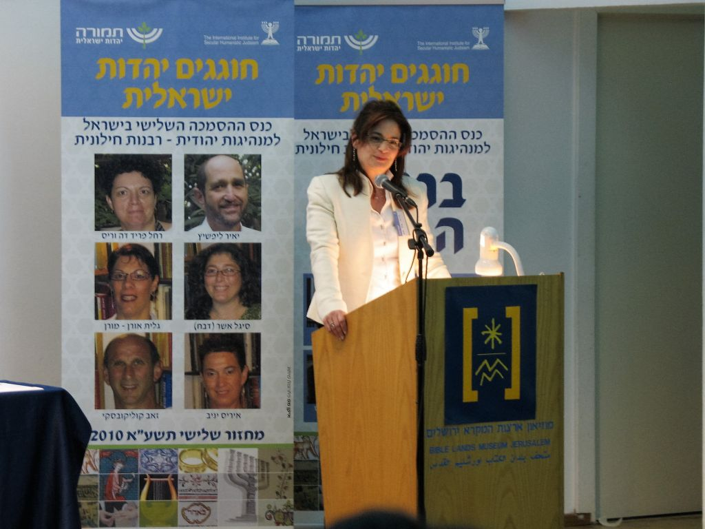 Rabbi Sivan Maas, the dean of the Jerusalem-based wing of the International Institute for Secular Humanistic Judaism, at a 2010 ordination ceremony. (courtesy)