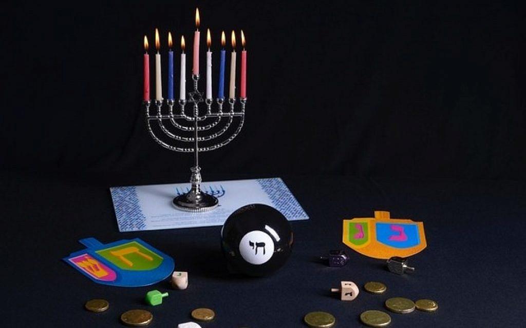 A Magic 8 Ball 'brimming with Jewish wisdom.' (Courtesy)