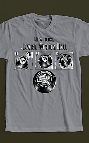 An instructional t-shirt so everyone can know how to use the Jewish Wisdom Ball. (Courtesy)