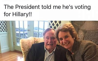 Kathleen Kennedy Townsend poses with president George Bush in a photograph posted on Facebook. (Kathleen Hartington/Facebook)