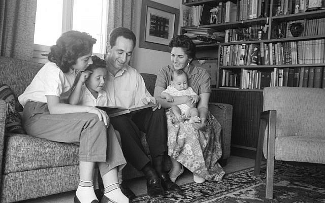 Shimon Peres with his wife Sonia and their three children on November 15, 1958. (Avraham Vered/Defense Ministry Archive)