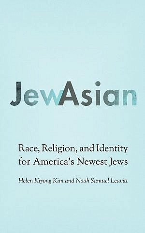 'JewAsian' by Helen Kim and Noah Leavitt (University of Nebraska Press)
