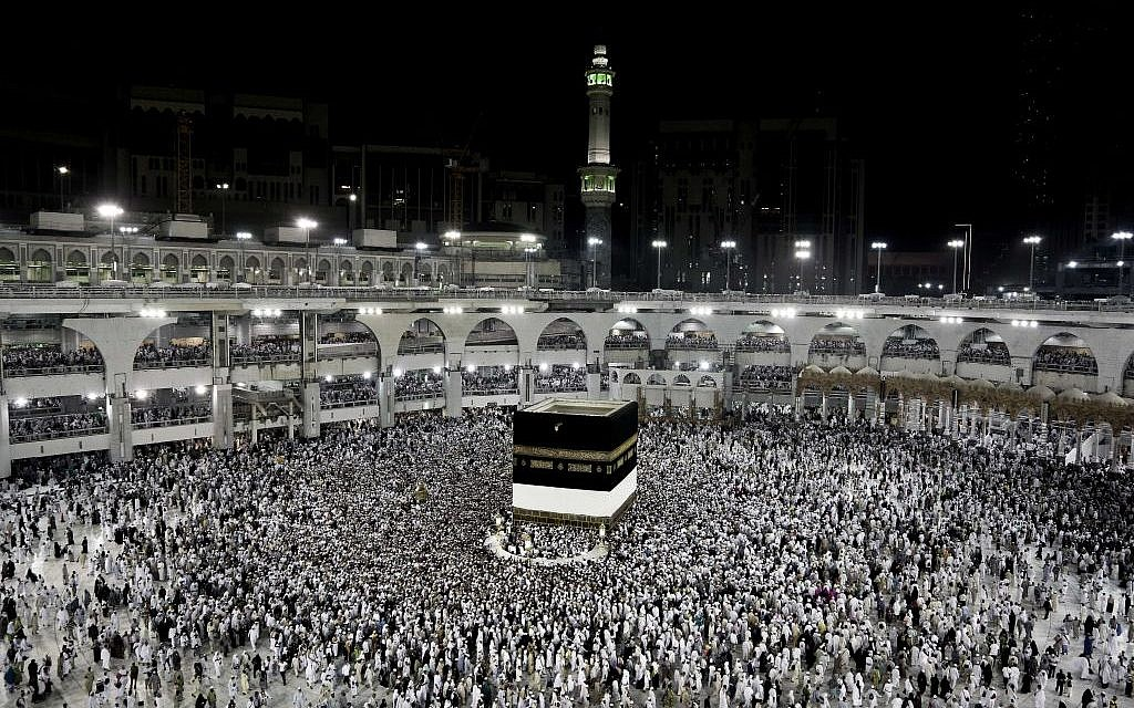 Muslim pilgrims circle the Kaaba, Islam's holiest shrine, at the Grand Mosque in the Muslim holy city of Mecca, Saudi Arabia on September 7, 2016. (AP/Nariman El-Mofty)