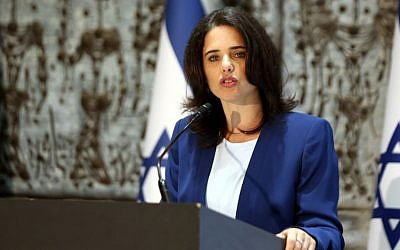 Justice Minister Ayelet Shaked speaking in Jerusalem at a swearing-in ceremony for judges, July 28, 2016.  (Yossi Zamir/Flash90/via JTA)