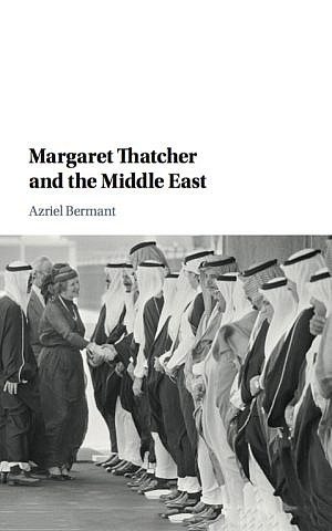 The cover of Dr. Azriel Bermant's 'Margaret Thatcher and the Middle East' (courtesy)