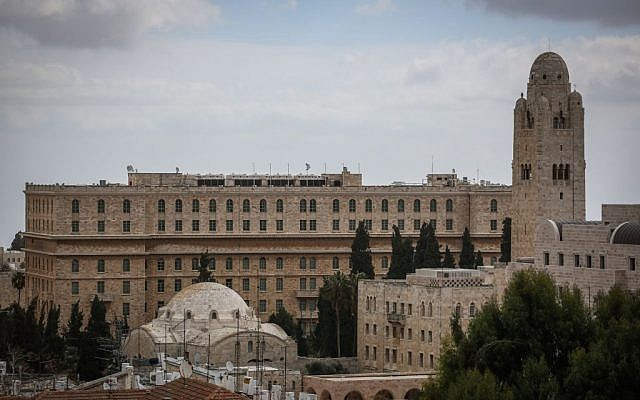 View of the the King David Hotel seen from central Jerusalem, on February 8, 2015. (Hadas Parush/Flash90)
