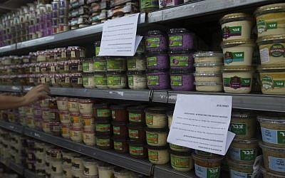 Hummus on sale at a supermarket in Jerusalem on August 11, 2016. (Yonatan Sindel/Flash90)