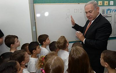 Prime Minister Benjamin Netanyahu meets Israeli kids in Nazareth Illit on their first day of the school year on September 1, 2016. (Photo by Amos Ben Gershom/GPO)