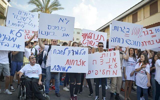 Students and teachers protest outside Sheva Mofet high school in Tel Aviv on September 1, 2016 (FLASH90)