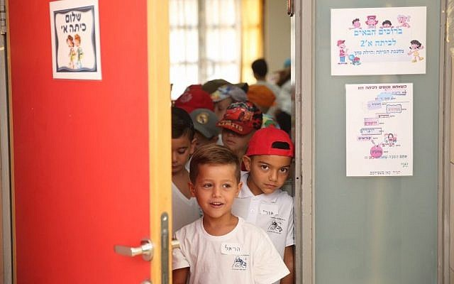 First grade students seen on their first day of school at a school in Ma'ale Adumim, September 1, 2016. (Hadas Parush/Flash90)