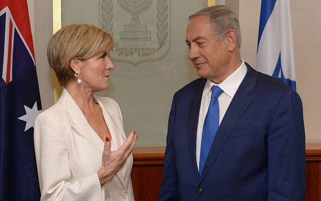 Prime Minister Benjamin Netanyahu meets with Australian Foreign Minister Julie Bishop at the Prime Minister's Office in Jerusalem on September 4, 2016. (Amos Ben Gershom/GPO)