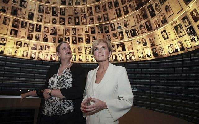 Australian Minister of Foreign Affairs, Julie Bishop, during a visit at the Yad Vashem Holocaust memorial museum in Jerusalem, August 4, 2016. (Issac Harari/Flash90)