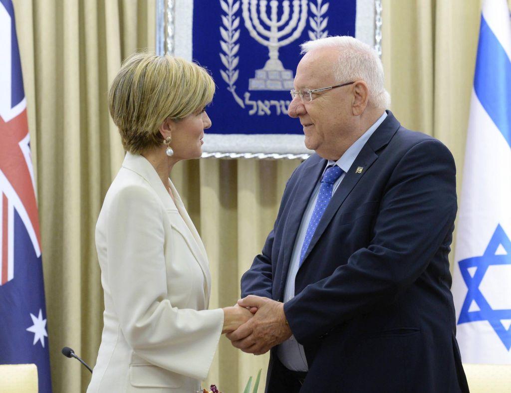 Israeli president Reuven Rivlin meets with Australian Foreign Minister Julie Bishop at the president residence in Jerusalem on September 4, 2016. (Mark Neyman/GPO)