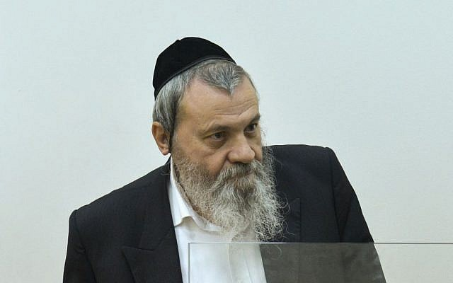 Netanya Deputy Mayor Rabbi Shimon Sher brought for a court hearing at the Rishon Lezion Magistrate court on September 7, 2016. (Avi Dishi/Flash90)