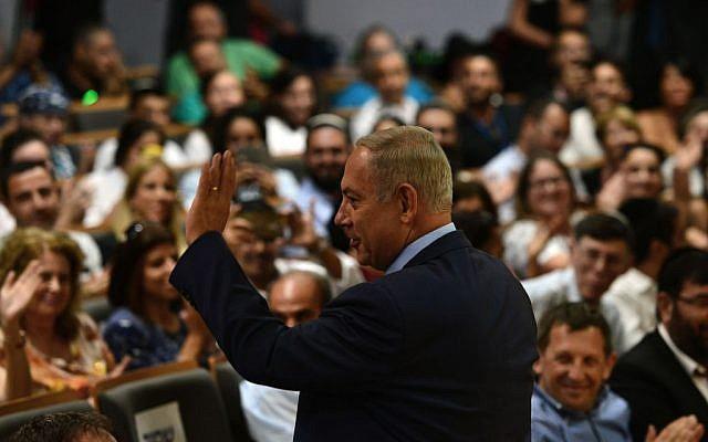 Israeli Prime Minister Benjamin Netanyahu, at a reception in the southern Israeli town of Netivot, September 15, 2016. (Kobi Gideon/GPO).