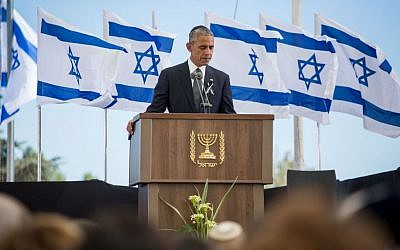 US President Barack Obama seen at the state funeral ceremony for former Israeli President Shimon Peres at Mount Herzl, in Jerusalem, on September 30, 2016. (Emil Salman/POOL)