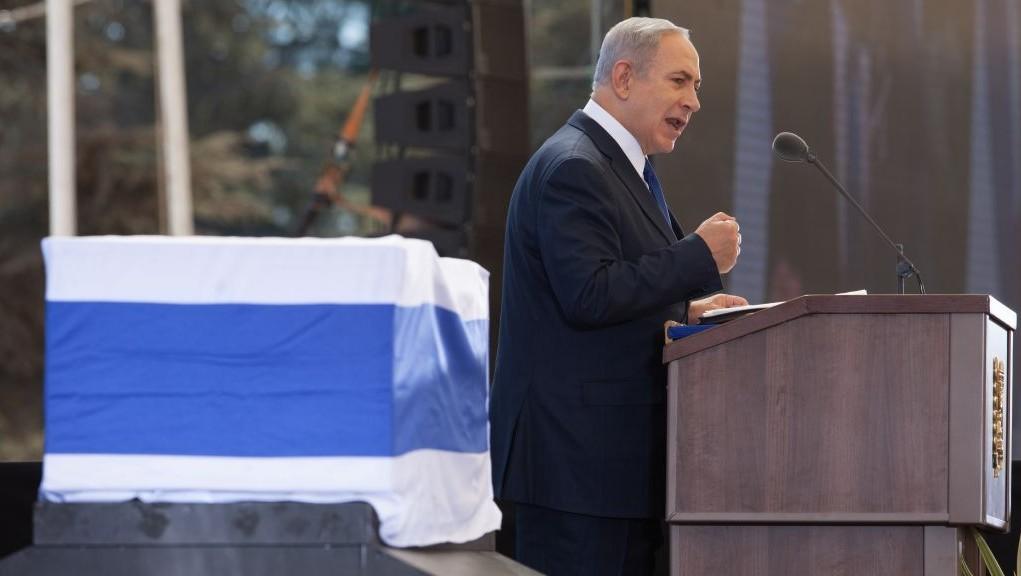 Prime Minister Benjamin Netanyahu speaks during the state funeral ceremony for late former President Shimon Peres at Mount Herzl, in Jerusalem, on September 30, 2016. (Emil Salman/POOL)