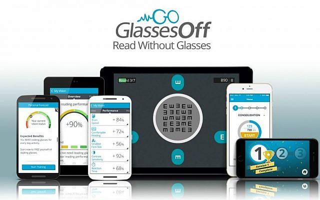 The GlassesOff app on mobile phones (Courtesy)