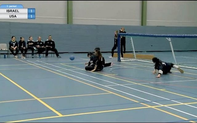 Israel's goalball team competes against the US in 2015 (Screen capture: YouTube)