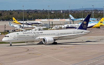 Illustrative photo of a Saudia airliner. (CC-BY-2.0/Wikipedia/Russell Lee)