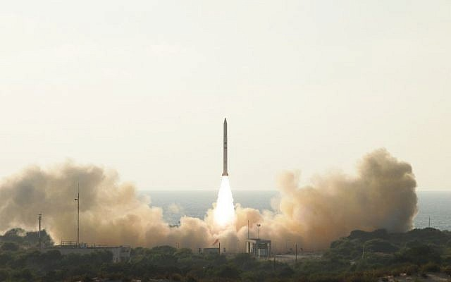 Israel's Ofek-11 spy satellite takes off from Palmachim air base in central Israel on September 13, 2016. (Ministry of Defense Space Administration)