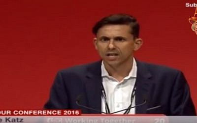 Screen capture from video of vice-chairman of the Jewish Labour Movement Mike Katz speaking at the annual UK Labour Party conference in Liverpool, September 27, 2016. (YouTube/David Scullion)