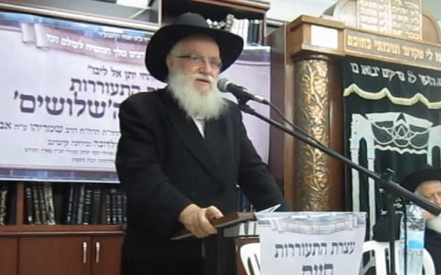 Rabbi Moshe Havlin (Screen capture: YouTube)