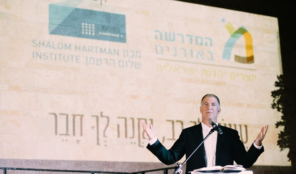 Rabbi Dr. Donniel Hartman, head of the Shalom Hartman Institute, speaks at the Jerusalem ordination ceremony of the first cohort of the Beit Midrash for Israeli Rabbis, September 20, 2016. (Netanel Tobias)