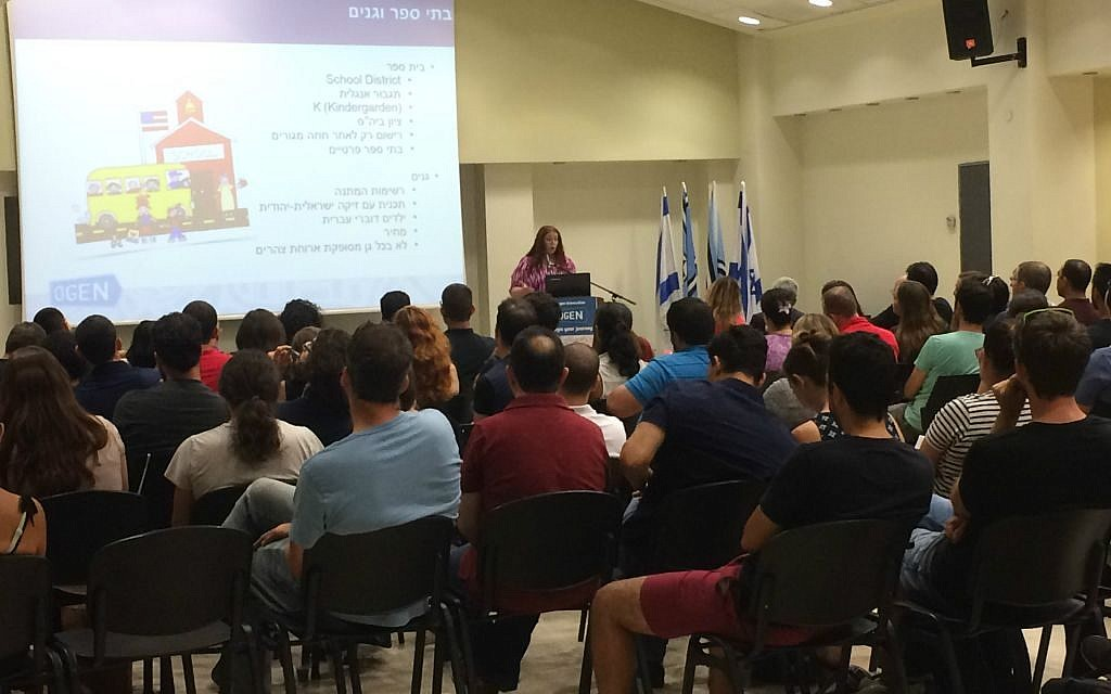 Young Israelis attend relocation meeting in Herzliya, (Courtesy: Shoshanna Solomon)