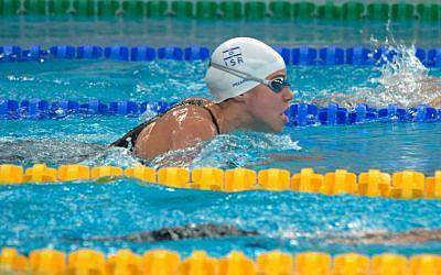 Israeli Paralympic swimmer Inbal Pezaro (Razi Livnat/Wikipedia)