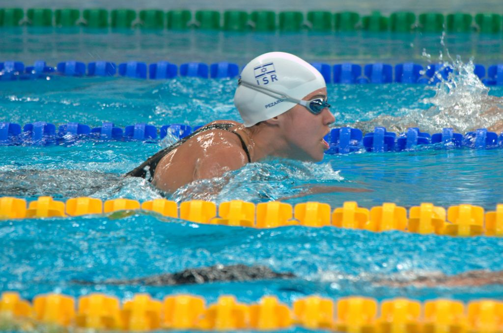 Image result for Israel swimming paralympic