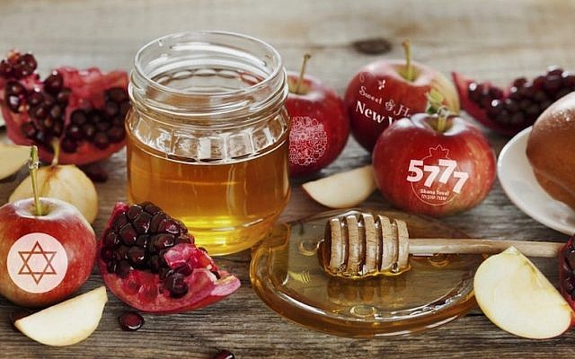 Rosh Hashanah-imprinted apples, sold by Fun to Eat Fruit (Courtesy Fun to Eat Fruit)