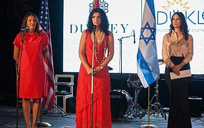 Shirley Siegel, center, at the opening of an exhibition of Israeli art in the city of Kotor in Montenegro on Sept. 15, 2016. (Dukley European Arts Community)