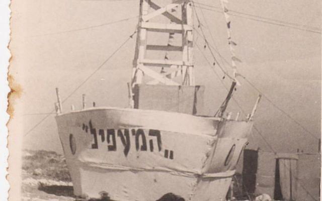 Sonia and Shimon Peres in the 1940s (Photo Karni Haifa)