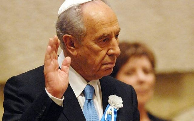 Shimon Peres being sworn in as ninth president of Israel in the Knesset in 2007 (GPO)