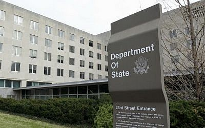 In this Dec. 15, 2014 file photo, the State Department is seen in Washington. (AP Photo/Luis M. Alvarez, File)
