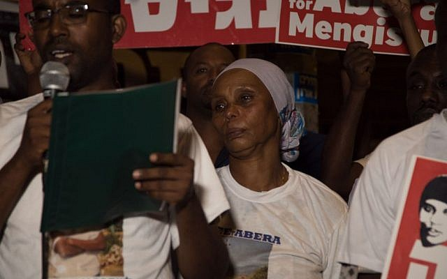 Avraham Abera Mengistu's mother, Agurnesh, at a protest in front of the Prime Minister's Residence in Jerusalem, September 11, 2016. (Luke Tress/Times of Israel)