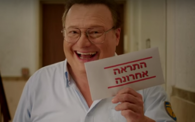 Wayne Knight, best known as Newman the mailman from hit show 'Seinfeld,' shows up in Ikea Israel's latest commercial (Courtesy YouTube screengrab)