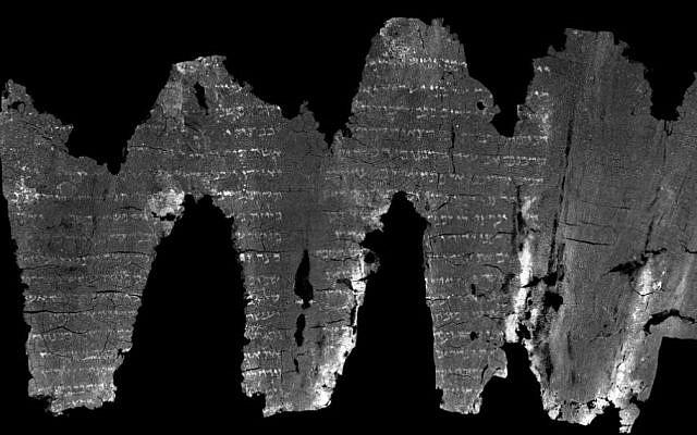 The virtually unwrapped Ein Gedi scroll (Courtesy)
