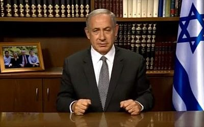 Prime Minister Benjamin Netanyahu in a clip posted on Facebook on Friday, September 9, 2016. (Screen capture Facebook)