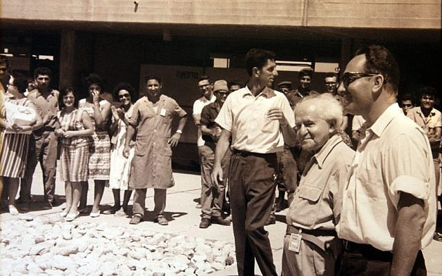 Shimon Peres and David Ben-Gurion visit Israel's nuclear reactor in Dimona (Defense Ministry Archives)