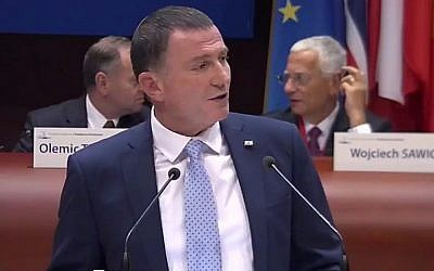 Knesset Speaker Yuli Edelstein gives a speech before the European Parliament in Strasbourg, September 15, 2016. (Courtesy)