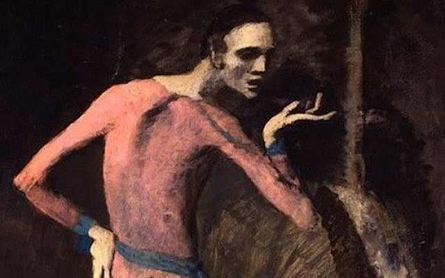 Detail from 'The Actor,' by Pablo Picasso. (Wikimedia)