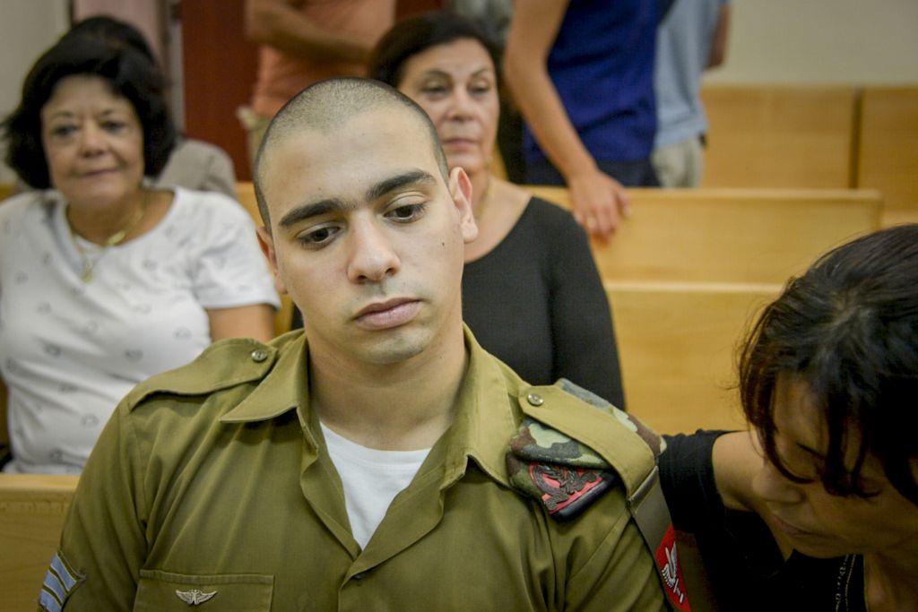 gu israeli soldier jailed - HD1723×1149
