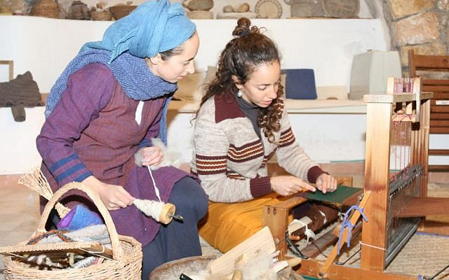 Visitors can learn basket-weaving, watch the process, and buy handmade products at BeHefetz Kapea. (Shmuel Bar-Am)