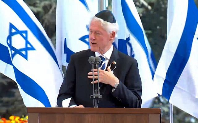 Former US president Bill Clinton delivers a eulogy at Shimon Peres's funeral at Mount Herzl cemetery in Jerusalem on September 30, 2016. (screen capture: GPO livestream)