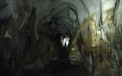 A view from inside the Hariton Cave in the West Bank looking out. (Screen capture Google Earth)