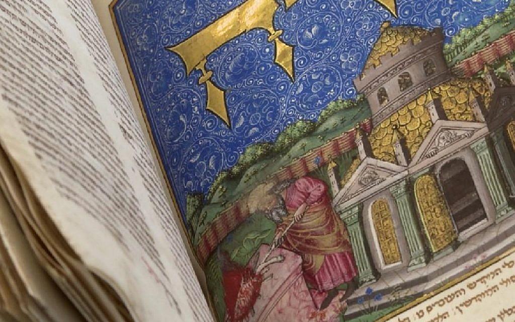 The Met to open exhibit on medieval Jerusalem