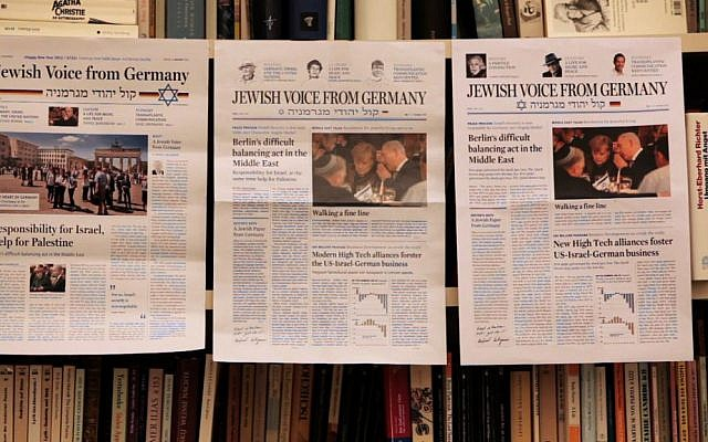 Jewish Voice From Germany English-language newspapers (First Run Features)