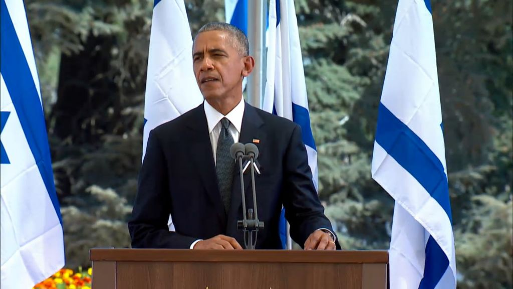 US President Barack Obama eulogizes former president and Nobel Prize winner Shimon Peres at his funeral at Mount Herzl cemetery in Jerusalem on September 30, 2016. (screen capture: GPO livestream)